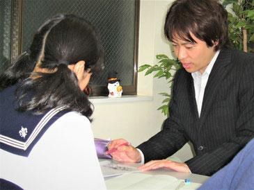 鎌倉市大船の英語教室、ユリシーズ英語・英会話のレッスン風景