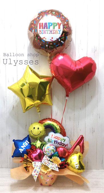 つくば市のバルーンショップユリシス バルーンアート バルーンギフト 風船 成人式 花束バルーン 誕生日