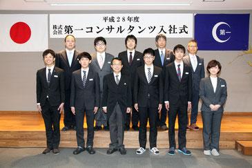 右城社長と新社会人4名を含む新入社員10名