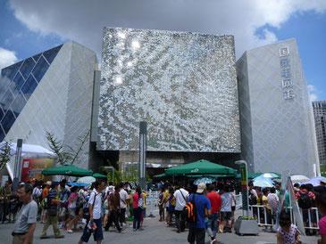 国家電網館(2010上海EXPO)