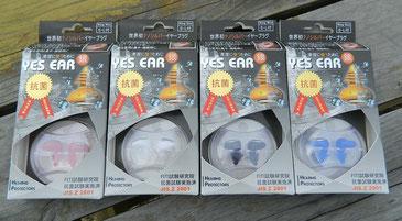 冷たい水から耳を守るために・・ ちょっと良い耳栓です。¥2,280-