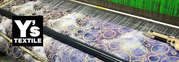 最高級オリジナルジャガード織物を お客様のオリジナルオーダー柄で制作いたします