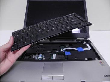 Réparation clavier ordinateur portable hénin-beaumont
