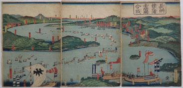 Sadahide,壇ノ浦の戦い,Ukiyo-e,源平合戦,山口県