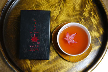 もみじ茶 Japanese maple tea 紅葉 紅葉葉 紅葉茶