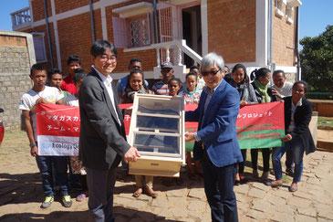 チーム・マダガスカルで寄付されたソーラードライヤー