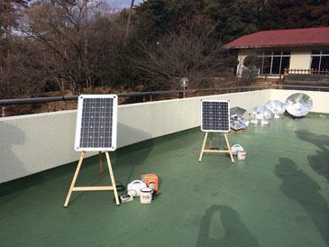 ソーラーパネルとソーラークッカーを活用して調理の比較