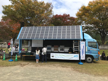 地球温暖化防止活動を地域で啓発するソーラーパワートラック
