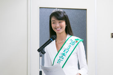 昨年同様、ミス日本みどりの女神 飯塚帆南さんに司会をしていただきました。