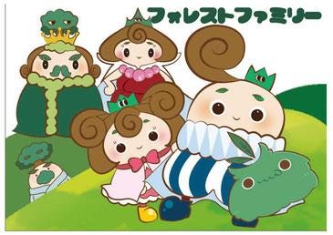 林野庁×エコロジーオンライン×女子美術大学の協働によって生まれた新キャラクター
