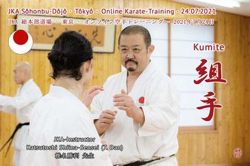 Karate Erlach, JKA Online Karate-Training, Katsutoshi Shiina-Sensei, Mai Shiina-Sensei