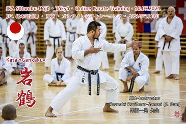 Karate Erlach, JKA Online Karate-Training, Kazuaki Kurihara-Sensei