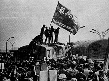 """Kakukyōdō"" / Kansai  - Revolutionary Communist League ( japansk sektion af 4. Internationale)"