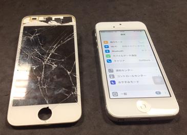 iPhone5 ガラス割れ修理完了