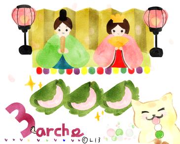 エコロジーオンラインの誕生日は3月3日。なんと19歳に!