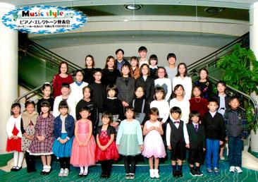 発表会集合写真 2019/12/07