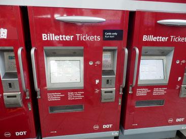 クレジットカードが使える電車の券売機でどこまでも。