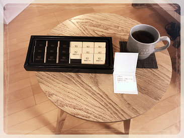 東京からご来院の患者様に頂いたお土産、コーヒーとチョコレートの画像