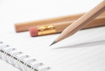 個を認め個を伸ばす個別指導 清習塾