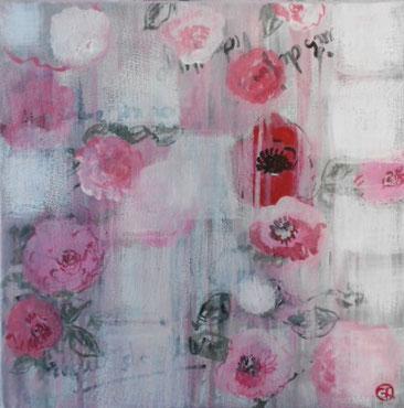 peinture rose de fleurs