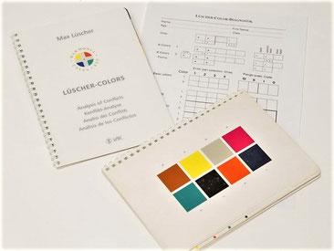 リュッシャーカラーテスト(色彩心理診断士取得)