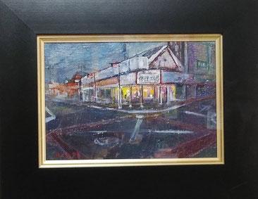 油彩「町の修理工場」