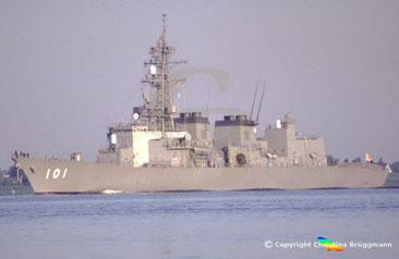 JMSDF Zerstörer MURASAME DD-101