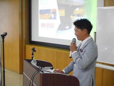 BRIDGE札幌グループ 代表 下山綾氏