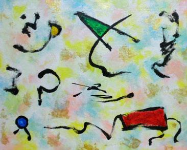 Composition-9 No.4(2013)  F3  カンヴァス / アクリル
