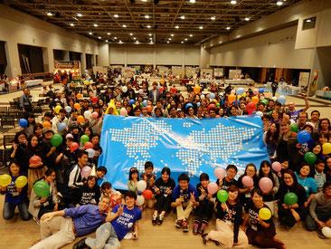 メイン会場は、仙台市青葉区の仙台国際センター展示棟です。