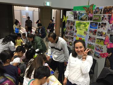 仙台で活動する国際団体がブース出展します。