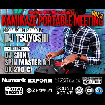 KAMIKAZE PORTABLE MEETING (Vol,2)