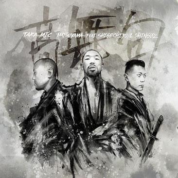 TAKA-MIC 高舞句 - Matsuyama - Feat. 茂千代 & Shing02