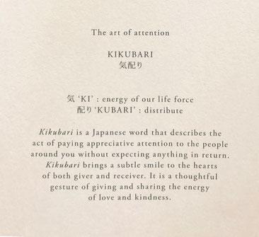 KIKUBARI