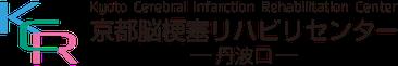京都脳梗塞リハビリセンターのロゴ