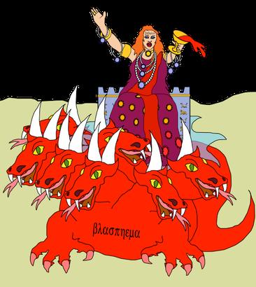 Babylone la grande est vêtue de manière luxueuse, de couleurs voyantes et parée de pierres précieuses. Elle chevauche la bête à 7 têtes et 10 cornes avec laquelle elle a eu des relations immorales. La religion et la politique unies pour dominer (Apoc 17)