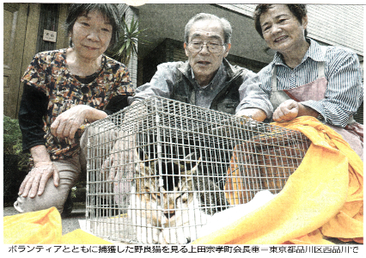 2014年10月18日「東京新聞」夕刊より