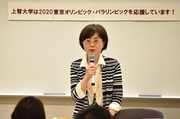 子安昭子教授
