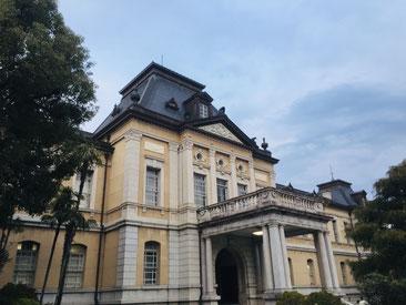 京都府庁_旧庁舎(京都市上京区)