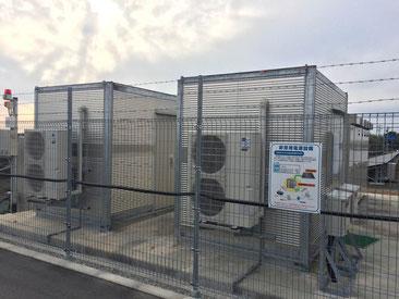 浜松市のごみの最終処分場に建設された「浜松・浜名湖太陽光発電所」。停電時には40人以上の人に電源を供給できる施設を備えている。