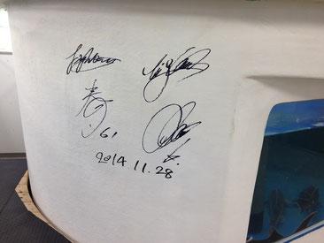 日本ハムの中田選手と杉谷選手のサインが!