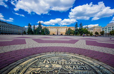 Центральная площадь Белгорода
