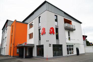Private Praxis für Gesundheitsförderung Bernadett Meyer Heilpraktikerin