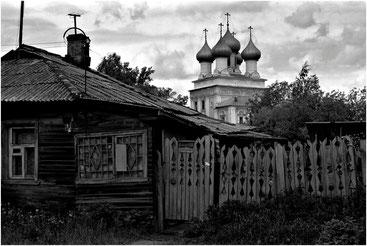 Вологда. 2003 г.