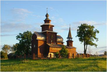 Церковь Иоанна Богослова в селе Богослов, около Ростова Великого. 2005 г.