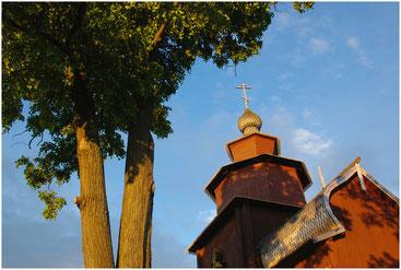 Церковь Иоанна Богослова в селе Богослов, около Ростова Великого. Июнь 2005 г