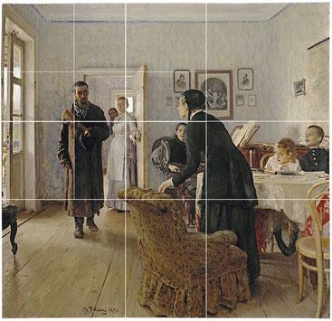 «Не ждали» — картина Ильи Репина