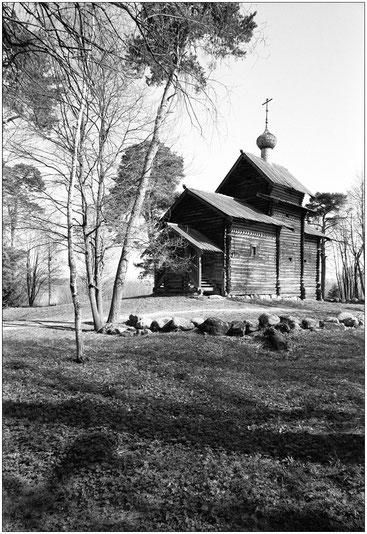 Витославлицы – Новгородский музей деревянного зодчества. 2004 г.