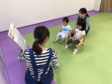 みなそら多摩川園のSST写真