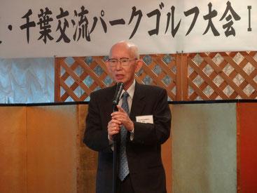 交流会で挨拶をする石井会長
